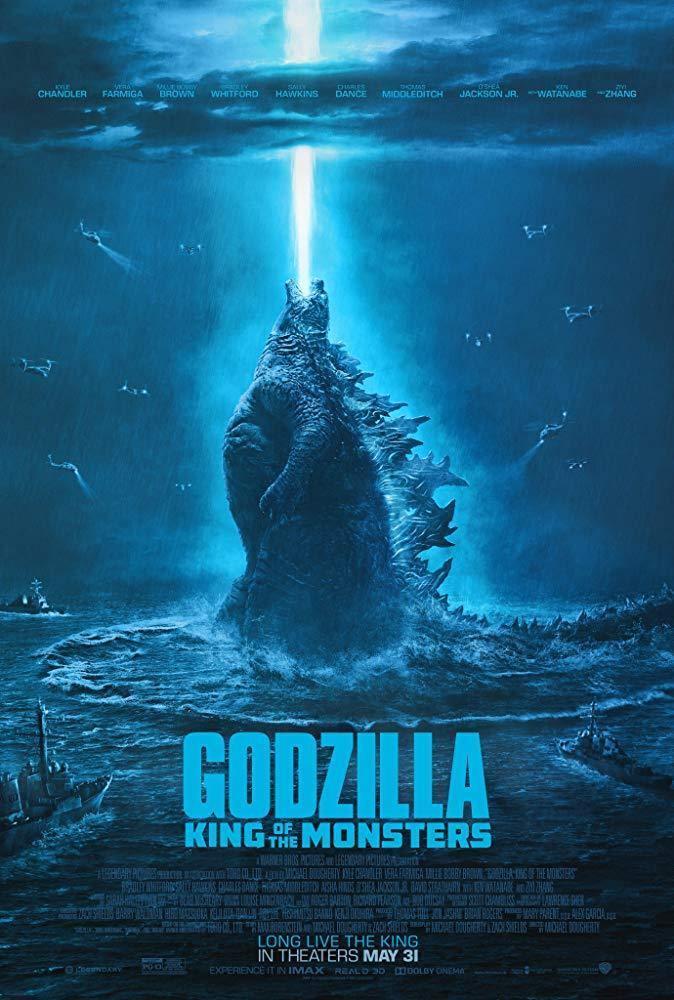 Godzilla-II